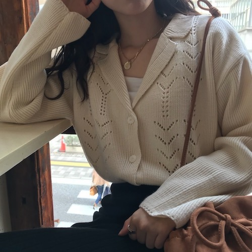 Alice knit cardigan